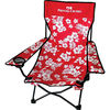 Portable Folding Event Chair with Tropical Theme