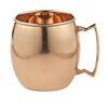 20 oz Solid Copper Moscow Mule Mug