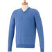 Quick Ship Men's V-Neck Sweater