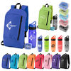 Fitness Gift Set with Backpack, Bottle, and Pedometer Watch