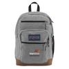 *NEW* JanSport® Cool Student Backpack