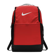 *NEW* Nike® Brasilia Backpack Holds 15