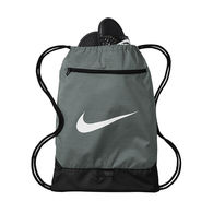 *NEW* Nike® Brasilia Gym Sack