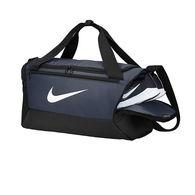 *NEW* Nike® Small Brasilia Duffel