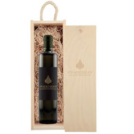 *NEW* Olive Oil with Full Color Custom Label in Engraved Wooden Box